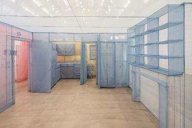 Do Ho Suh, LACMA, 34 West 22nd Street, Manhattan, Color, Interior Design, Textured Blog